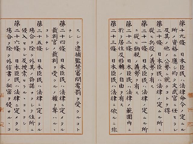 竟然跟漢字太難寫有關
