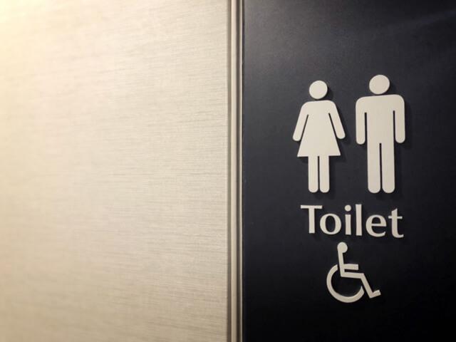 借用廁所的日文該怎麼說?
