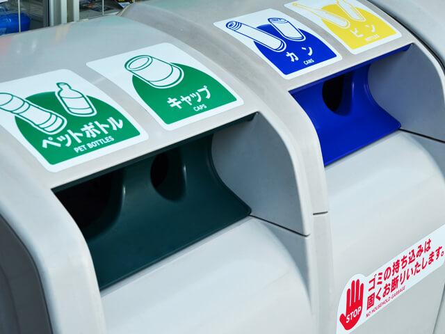 這樣回收垃圾對嗎?