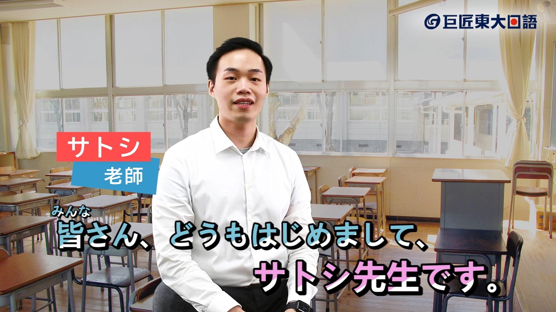 日語小教室-日本語怎麼來